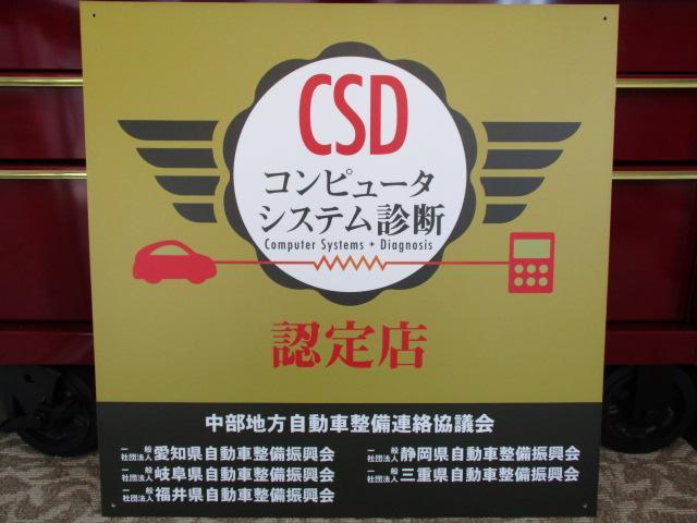 当店併設の整備工場(B-ADDICTION)は、一般社団法人日本自動車整備振興会連合会及び自動車整備振興会の審査に合格した工場に与えられる「コンピュータシステム診断認定店」の称号を得ております♪