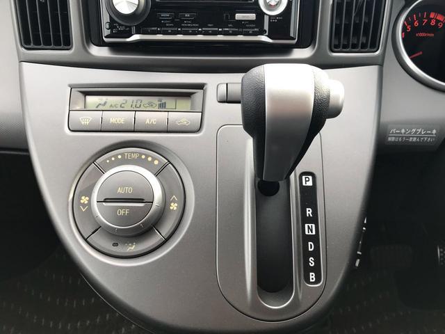 ダイハツ ソニカ RS 最長3年走行距離無制限保証対象車