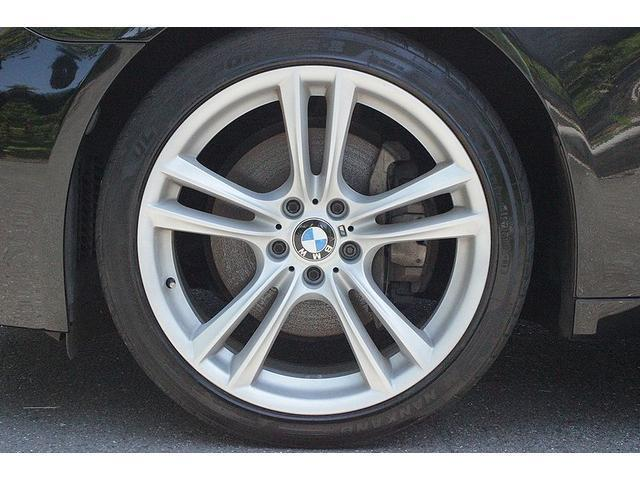 BMW BMW 740i MスポーツPKG ワンオーナー