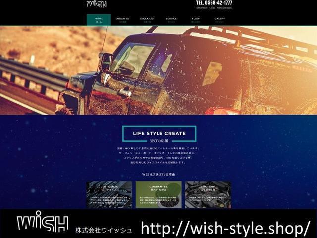 ルビコン4WD リフトUP HDDナビTV F・S・Bカメラ(2枚目)
