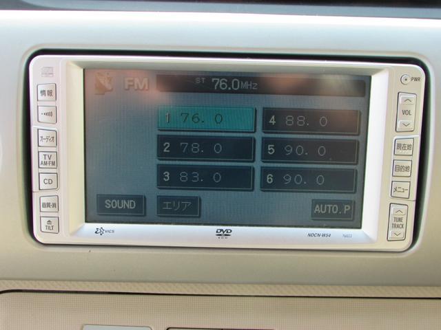 トヨタ ポルテ 130i Cパッケージ バッテリー・オイル・エレメント交換