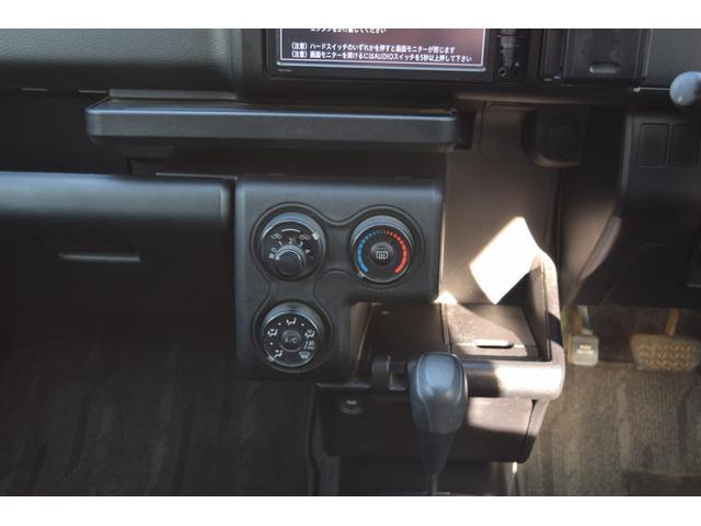 DXコンフォート ワンセグTV SDナビ ETC ドラレコ キーレス 電動格納ミラー 車検費用や登録費用なども含まれます。交換部品として オイル オイルエレメント バッテリー新品交換いたします(36枚目)