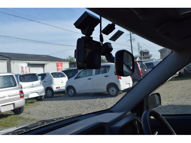 DXコンフォート ワンセグTV SDナビ ETC ドラレコ キーレス 電動格納ミラー 車検費用や登録費用なども含まれます。交換部品として オイル オイルエレメント バッテリー新品交換いたします(43枚目)
