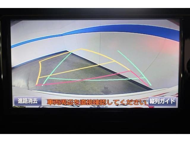 G-T ナビ&TV メモリーナビ フルセグ バックカメラ DVD再生 衝突被害軽減システム スマートキー LEDヘッドランプ オートクルーズコントロール キーレス アルミホイール CD(5枚目)