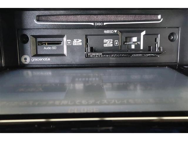 G-T ナビ&TV メモリーナビ フルセグ バックカメラ DVD再生 衝突被害軽減システム スマートキー LEDヘッドランプ オートクルーズコントロール キーレス アルミホイール CD(8枚目)
