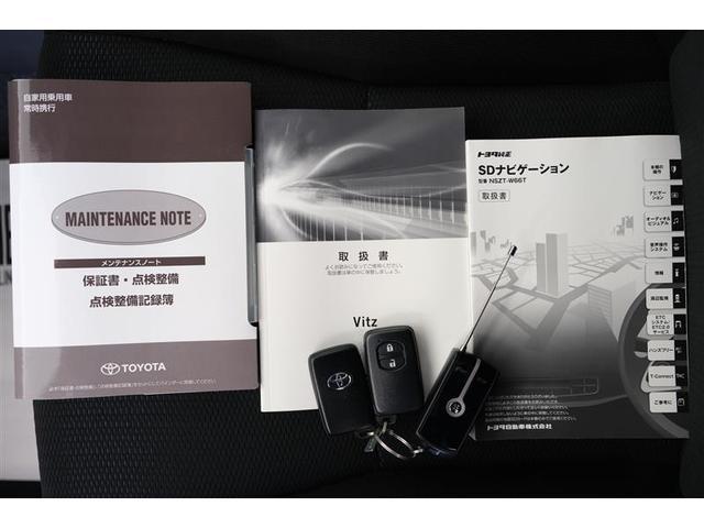 F セーフティーエディション ETC 4WD イモビライザー スマートキ- 衝突被害軽減ブレーキ メモリーナビ(20枚目)