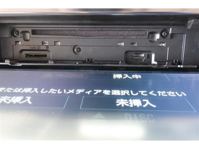 2.5Z Gエディション 両側パワースライドドア LED 4WD ETC フルセグTV バックカメラ メモリーナビ クルーズコントロール ドライブレコーダー 衝突軽減 スマートキ- ナビTV DVD(15枚目)
