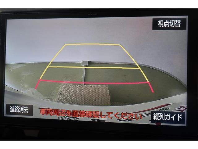 2.5Z Gエディション 両側パワースライドドア LED 4WD ETC フルセグTV バックカメラ メモリーナビ クルーズコントロール ドライブレコーダー 衝突軽減 スマートキ- ナビTV DVD(16枚目)