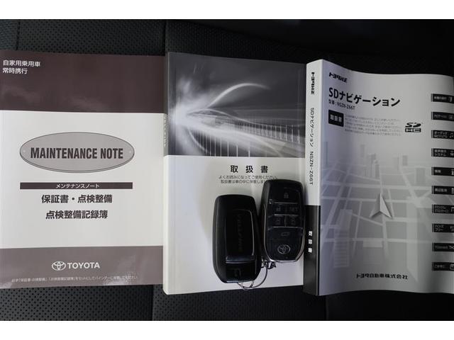 2.5Z Gエディション 両側パワースライドドア LED 4WD ETC フルセグTV バックカメラ メモリーナビ クルーズコントロール ドライブレコーダー 衝突軽減 スマートキ- ナビTV DVD(20枚目)
