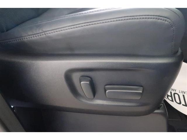 2.5Z Gエディション 両側パワースライドドア LED 4WD ETC フルセグTV バックカメラ メモリーナビ クルーズコントロール ドライブレコーダー 衝突軽減 スマートキ- ナビTV DVD(22枚目)