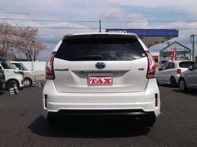 車が安くて見積もりをとると諸費用が30〜50万円と驚いたことはありませんか?支払総額で比べてください!