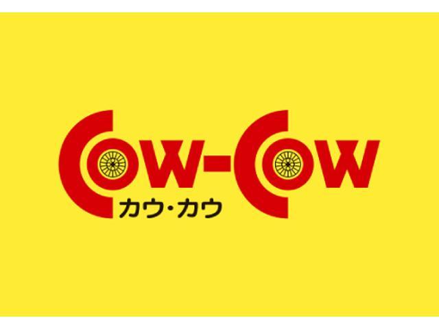 ●買取はCOW-COWにお任せください
