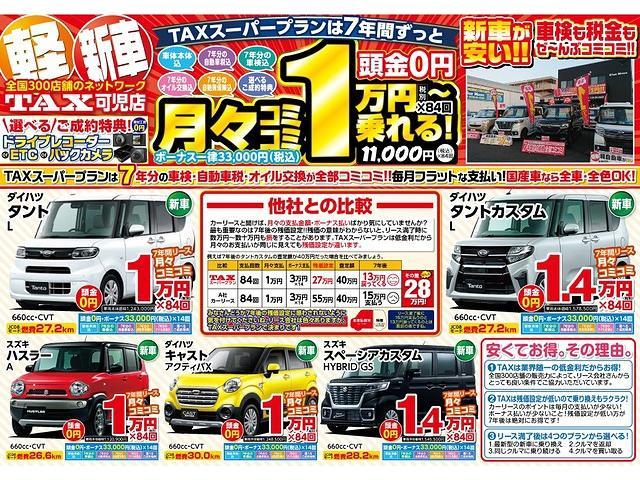 「トヨタ」「アクア」「コンパクトカー」「岐阜県」の中古車38