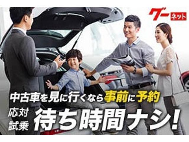 「トヨタ」「プリウス」「セダン」「岐阜県」の中古車32