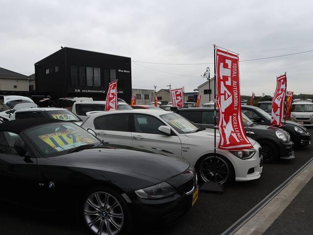 ●中古車展示場