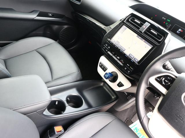 Sツーリングセレクション トヨタセーフティーセンス ワンオーナー 9型SDナビ フルセグTV バックカメラ ブルートゥース クルコン スマートキー LEDライト ETC 禁煙車(10枚目)