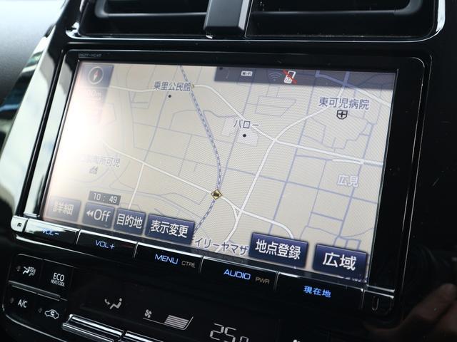 Sツーリングセレクション トヨタセーフティーセンス ワンオーナー 9型SDナビ フルセグTV バックカメラ ブルートゥース クルコン スマートキー LEDライト ETC 禁煙車(11枚目)