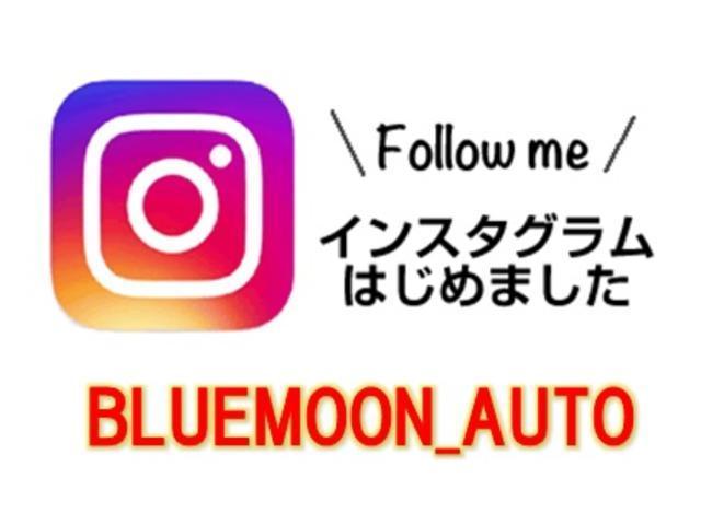 Sツーリングセレクション トヨタセーフティーセンス ワンオーナー 9型SDナビ フルセグTV バックカメラ ブルートゥース クルコン スマートキー LEDライト ETC 禁煙車(37枚目)