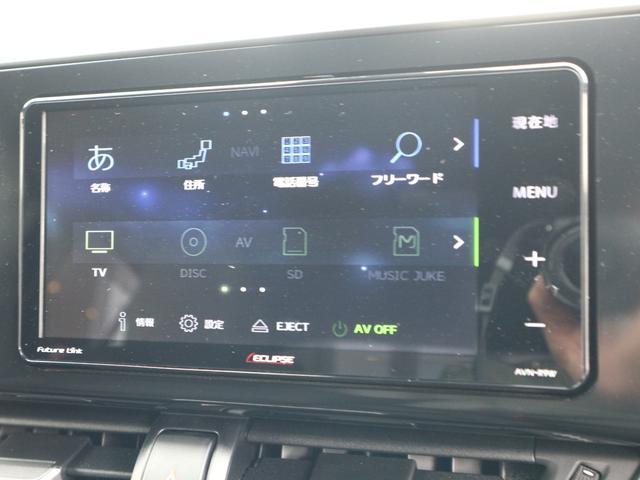 S LEDパッケージ トヨタセーフティーセンス ワンオーナー SDナビ フルセグTV バックカメラ ブルートゥース マートキー LED レーダークルーズ ETC 17AW 禁煙車(11枚目)