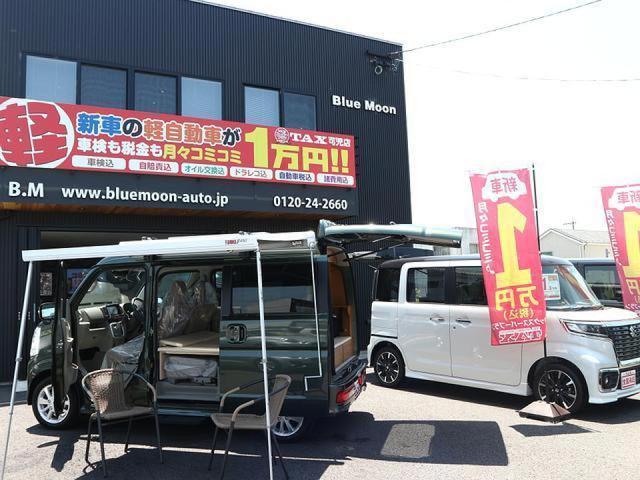 G-T モード ブルーノ トヨタセーフティーセンス 9型SDナビ フルセグTV ブルーートゥース 茶革 スマートキー LEDライト ETC 禁煙車 ソナー レーダークルーズ 純正18AW(34枚目)