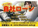 Sツーリングセレクション トヨタセーフティーセンス ワンオーナー 9型SDナビ フルセグTV バックカメラ ブルートゥース クルコン スマートキー LEDライト ETC 禁煙車(32枚目)