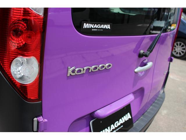 ルノー ルノー カングー クルール 限定車 ナビ バックモニター ドライブレコダー