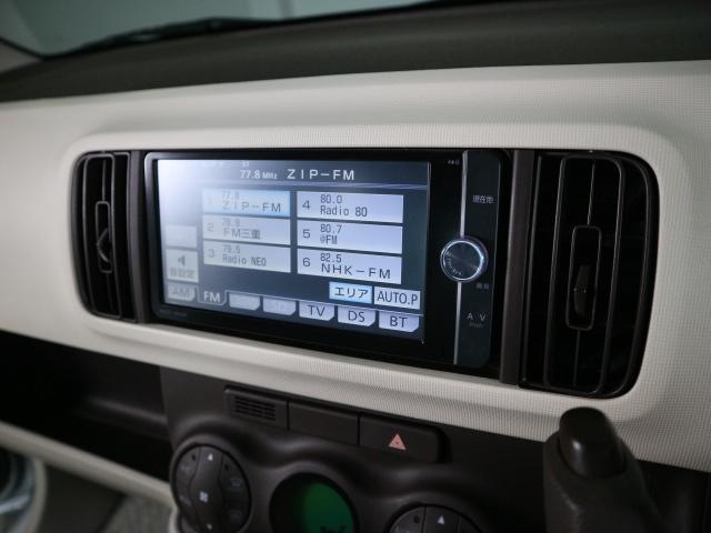 トヨタ パッソ 1.3G