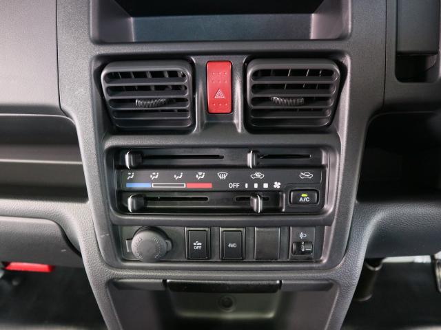 KCエアコンパワステ 3型 パートタイム4WD5MT(46枚目)
