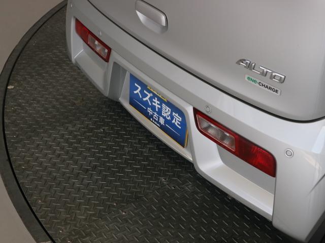 L 2型  セーフティサポート付(25枚目)