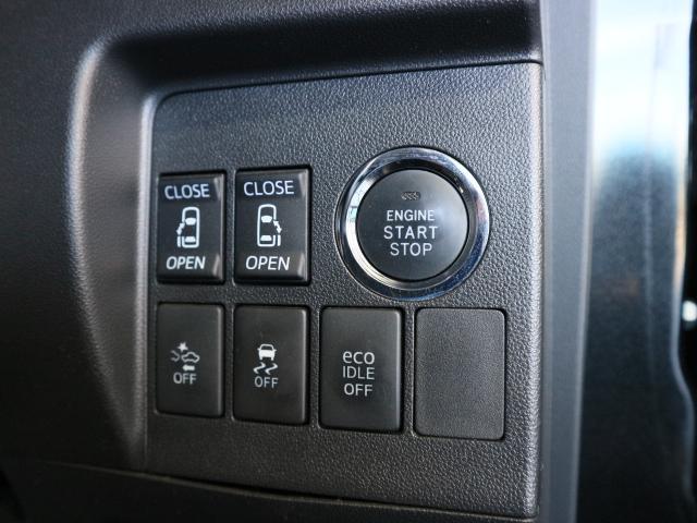 運転席にいながら後席電動スライドドアの開閉が可能です。