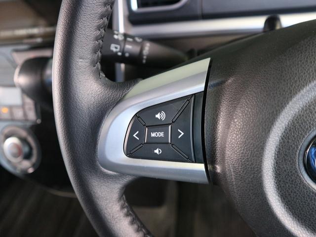 運転中でもお手元で簡単にオーディオの操作が可能です