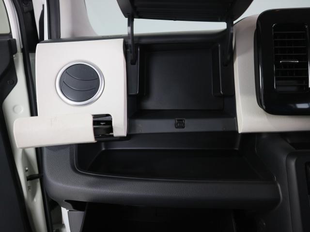 G ワンセグSDナビ バックカメラ ETC付(11枚目)