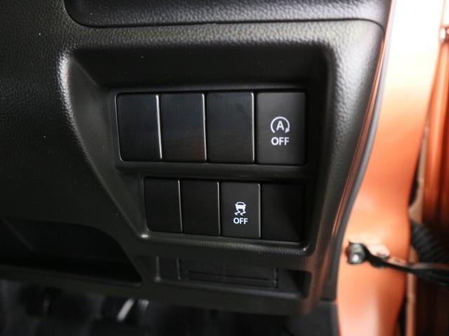 アイドリングストップ機能は、スイッチ一つでON・OFFが可能です。
