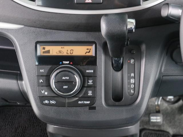 温度設定のみで使えるフルオートエアコンです。