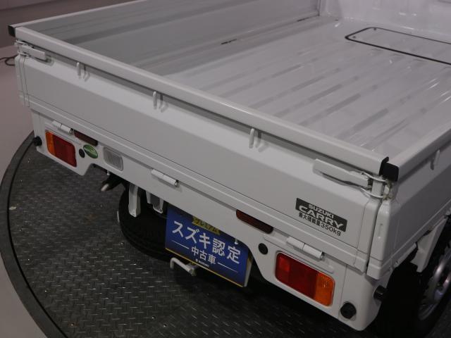 KCエアコンパワステ 3型 パートタイム4WD車(29枚目)