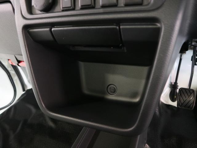 KCエアコンパワステ 3型 パートタイム4WD車(40枚目)