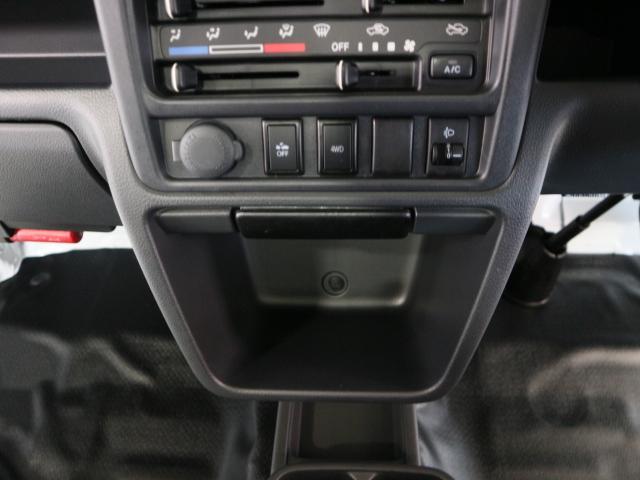 KCエアコンパワステ 3型 パートタイム4WD車(45枚目)