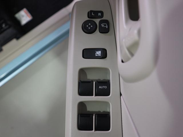 HYBRID FX 2型 前後ブレーキサポート搭載(24枚目)