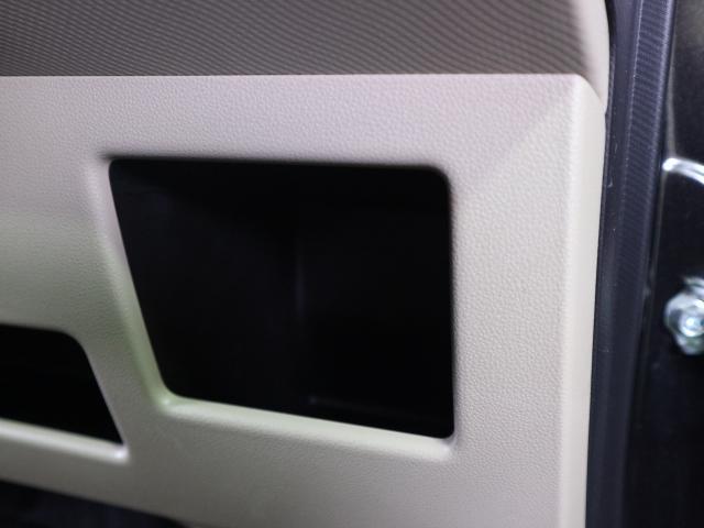 G USB接続可ワンセグナビ付(28枚目)