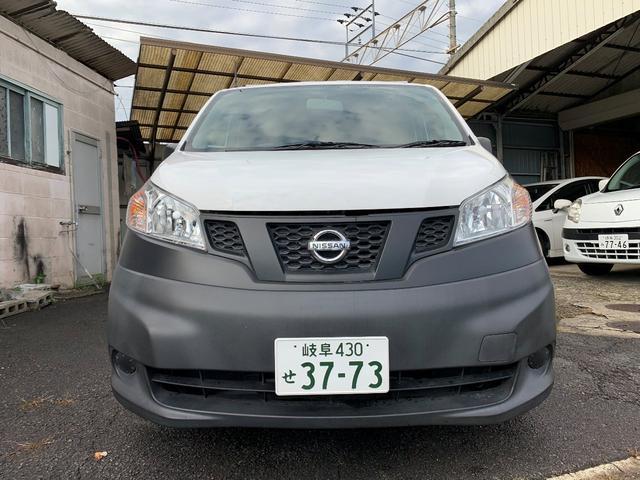 「日産」「NV200バネットバン」「その他」「岐阜県」の中古車8