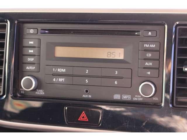 ハイウェイスター ターボ 両側電動スライドドア 全周囲カメラ バックモニター 純正アルミホイール インテリジェントキー HIDヘッドライト 記録簿(13枚目)