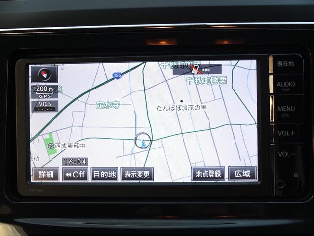 S TV ナビ バックカメラ スマートキー AW ETC(9枚目)