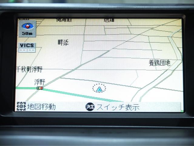 RS200 Zエディション TV ナビ エアロ AW(9枚目)