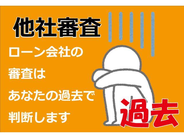 「日産」「キューブキュービック」「ミニバン・ワンボックス」「愛知県」の中古車19