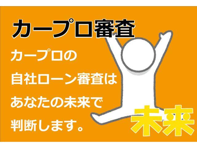 「日産」「キューブキュービック」「ミニバン・ワンボックス」「愛知県」の中古車20