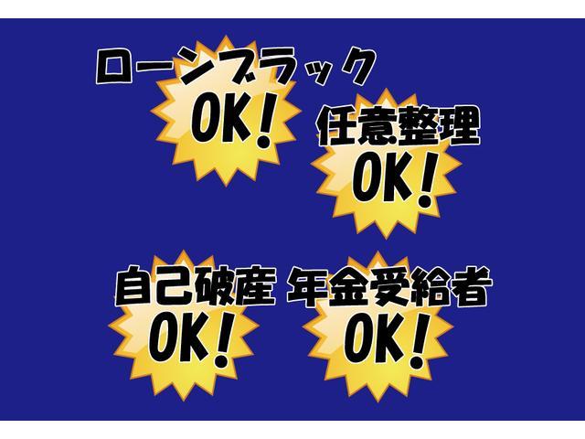 「日産」「キューブキュービック」「ミニバン・ワンボックス」「愛知県」の中古車26