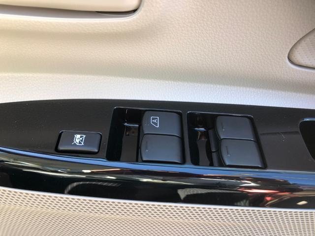 S 届出済未使用車 衝突軽減ブレーキ キーレス(12枚目)