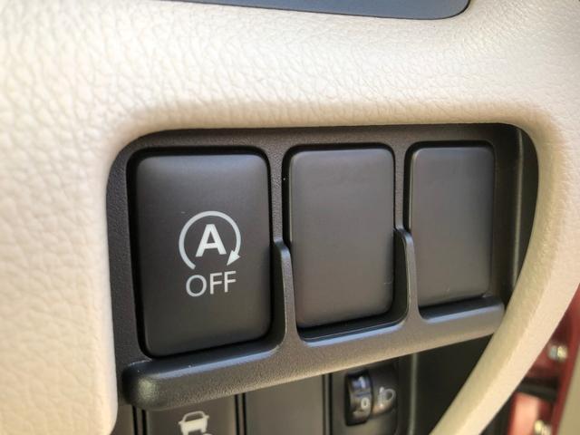 S 届出済未使用車 衝突軽減ブレーキ キーレス(14枚目)