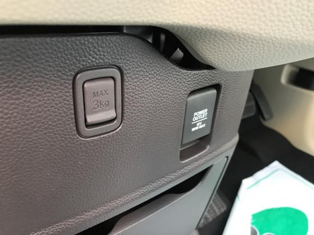 G 届出済未使用車 スマートキー 両側スライドドア(9枚目)
