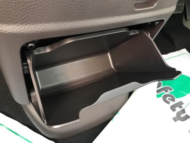G 届出済未使用車 スマートキー 両側スライドドア(10枚目)